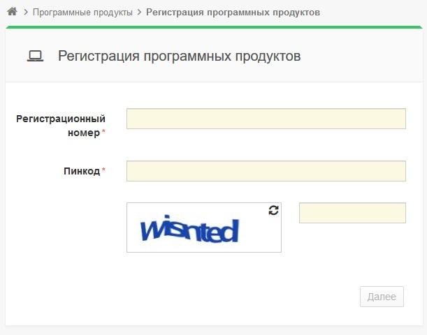 Купить обновление 1с 8 установка пользовательских лицензий на сервер 1с