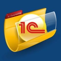 Купить лицензию 1с бухгалтерия если регистрация временная можно ли открыть ип в